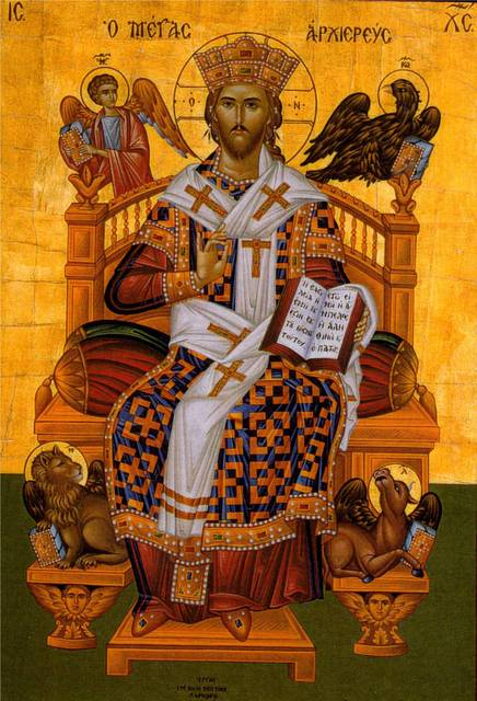 pentecost greek orthodox 2015